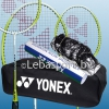 Badmintonracket Set | Yonex | Basis  GR 202 | 20 rackets | 18 Shuttles | 3 Netten